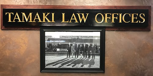 Tamaki Law Offices