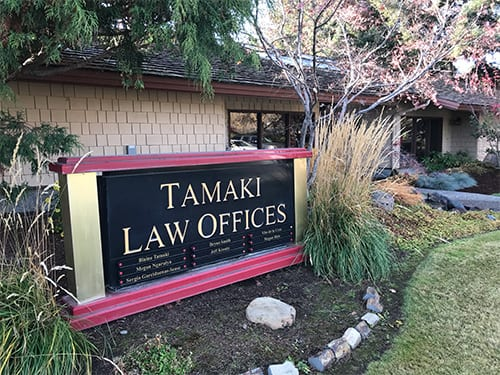 Tamaki Law Offices Sign